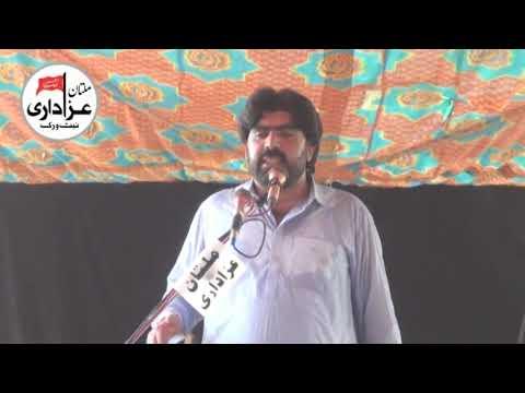 Zakir Rizwan Haider Qayamat | 27 August 2018 I Shahadat Jori Ameer Muslim I