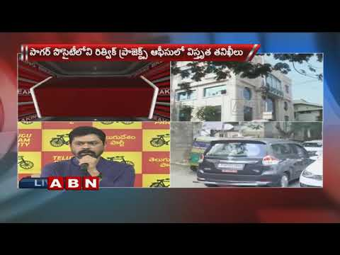 TDP MP CM Ramesh Holds Press Meet over I-T Raids on his Properties | Part 1 | ABN Telugu