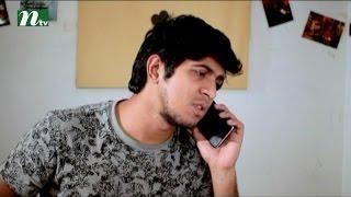 Bangla Natok House 44 l Sobnom Faria, Aparna, Misu, Salman Muqtadir l Episode 46 I Drama & Telefilm