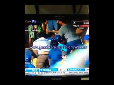 Chaotic Situation in Khettarama Cricket Ground video -  www.gossiplankasinhalanews.com