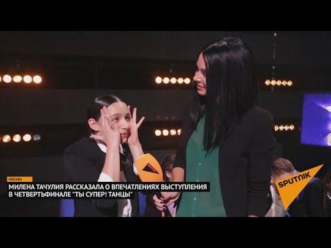 Абхазская участница Ты супер! Танцы Милена Тачулия прошла в полуфинал конкурса