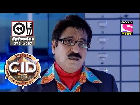 Weekly Reliv - CID - 30th December 2017  to 5th January 2018 - Episode 578 to 587 thumbnail