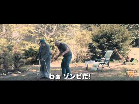 映画『ロンドンゾンビ紀行』予告編