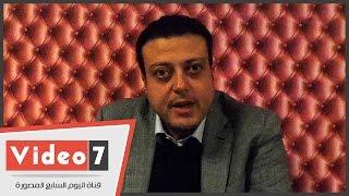 صيدلى يطالب رئيس الوزراء بترميم سور مستشفى هورين بالمنوفية