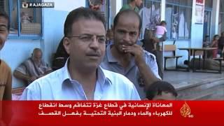 تفاقم المعاناة الإنسانية في قطاع غزة