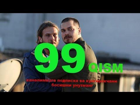 Ichkarida 99 Qism Ичкарида 99 Кисм ВНУТРИ Рус Тилида #1