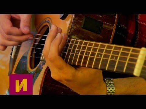 Музыка под гитару слушать онлайн скачать