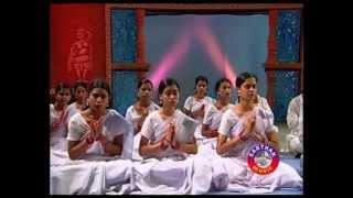 Gayatri Mantra By Namita Agarwal