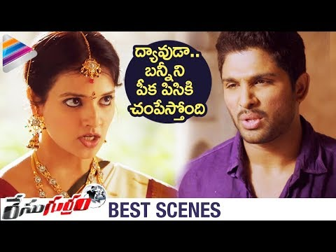 Allu Arjun Threatened By Saloni | Race Gurram Movie Best Scenes | Shruti Haasan | Shaam | Thaman S