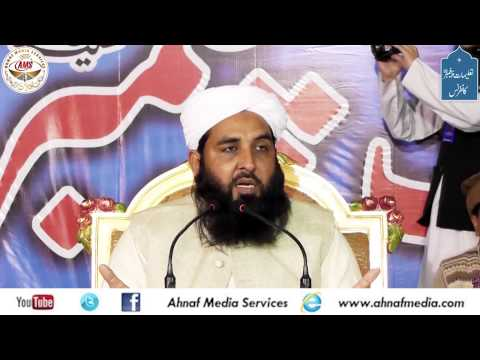 Molana Ilyas Ghuman, Taleemat E Paighambar Conference Sargodha, 02 01 2015 video
