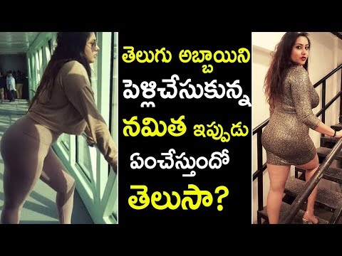 Interesting and Unknown Facts About Actress Namitha | Actress Namitha Latest News | Tollywood Nagar