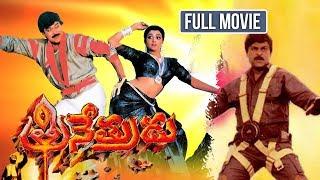 Chiranjeevi Telugu Full Length HD Movie | Bhanu Priya | South Cinema Hall