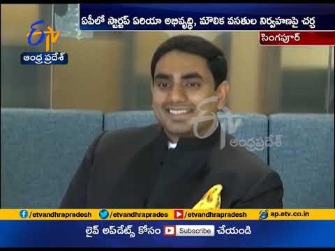 Telugu NRIs to work as 'Ambassadors of Development' of AP | Minister Nara Lokesh