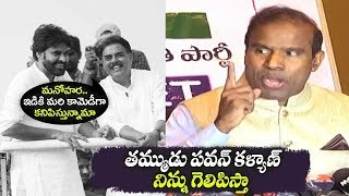 KA Paul Most FUNNY Comments on Pawan Kalyan | KA Paul Comments on Janasena Pawan Kalyan | Filmylooks