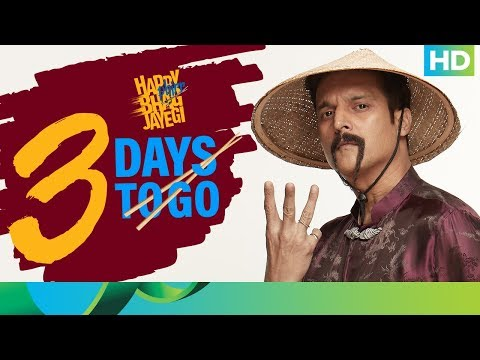 Happy Phirr Bhag Jayegi | 3 Days To Go | In Cinemas 24th August