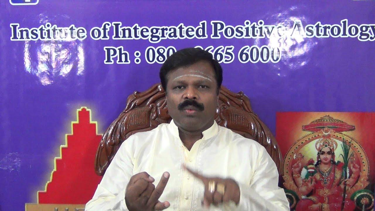 Guru peyarchi 2013 palangal in tamil html autos weblog wallpaper gallery guru peyarchi