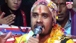 Rakesh sharma HIT Bhajan 2016 | शास्त्रीय संगीत | Shastriya Sangeet MALKHAN  GURJAR 9799211215