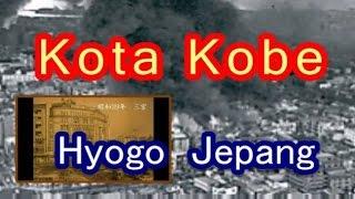 Wisata Jepang: Kota Kobe Paing Enak Didiami Setelah Bencana, Hyogo044 Moopon