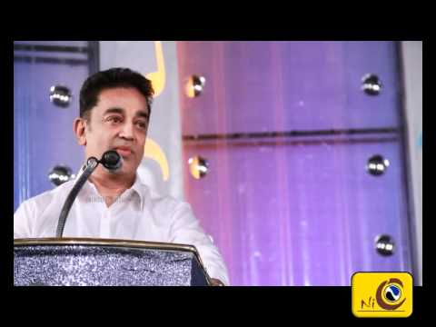 Kamal Haasan Speech at ilayaraja Book Release