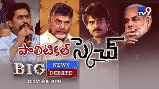 Big News Big Debate : Pawan Kalyan comments on TDP heats up AP Politics || Rajinikanth TV9