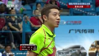 [2014] Grand Finals 2013 (Ms-Final) MA Long Vs XU Xin [HD] [Full Match/Chinese]