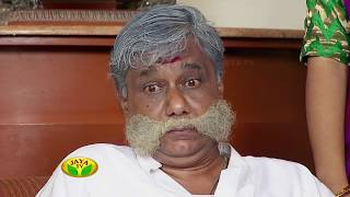 Kairasi Kudumbam - Episode 617 On Friday,28/07/2017