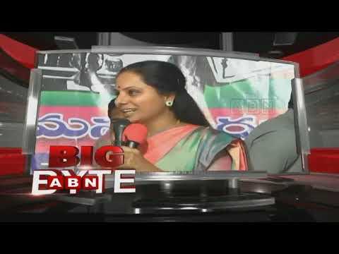 ట్రైలర్ చూపించాం సినిమా ఇంకా చూపించ లేదు : ఎంపీ  కవిత | MP Kavitha Big Byte
