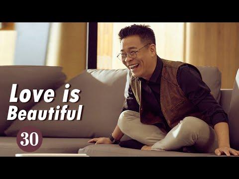 陸劇-對你的愛很美-EP 30