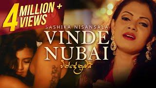 Vinde Nubai | Shashika Nisansala