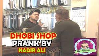 Dhobi Prank By Nadir Ali - #P4Pakao