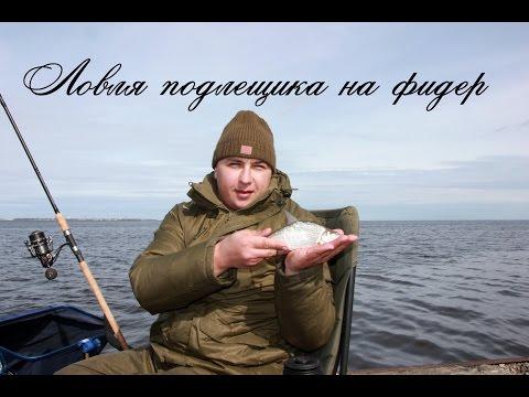 ловля плотвы по весне в днепре бери  провод видео