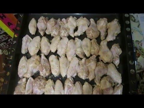 Очень вкусные крылышки в гранатовом маринаде!!!