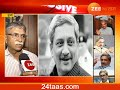 Mumbai Manohar Parrikar's Close Friends Reaction On His Passes Away