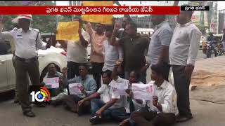 Political Tribal JAC Leaders Demands Reservations | Hyderabad | TS