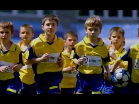 Украина, вперёд! Клип на ЧМ 2006