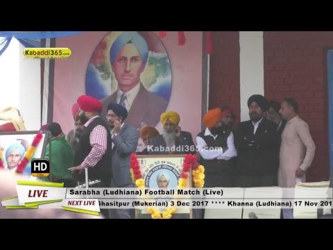 live] sarabha (ludhiana) football match 16 nov 2017 youtube