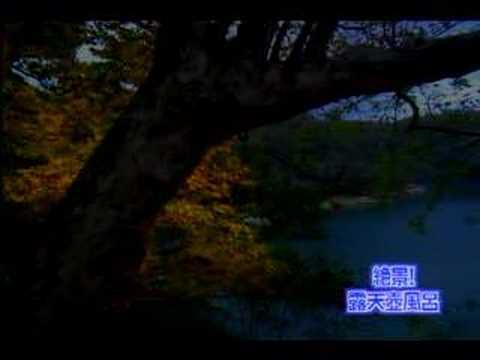 [TV] 若槻千夏 混浴