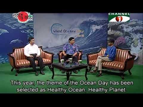 World Oceans Day - 2015