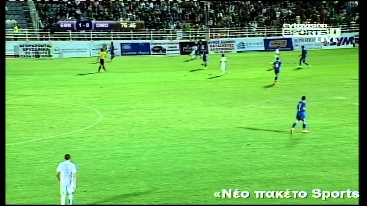 Ethnikos Achnas FC 1-0 Omonia Nicosia FC
