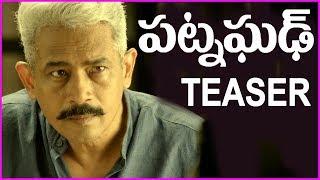Patnagarh Movie Teaser - New Telugu Movie 2018   Atul Kulkarni   Tanikella Bharani