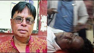 বুক ভরা অভিমান নিয়ে চলে গেলেন অভিনেতা মিজু আহমেদ !! Latest Bangla News