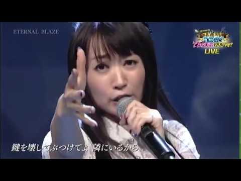 Nama: nana mizuki wild eyes live durasi: 4 menit 10 detik bitrate: 128 kbps upload date: 23 june 2012 dilihat