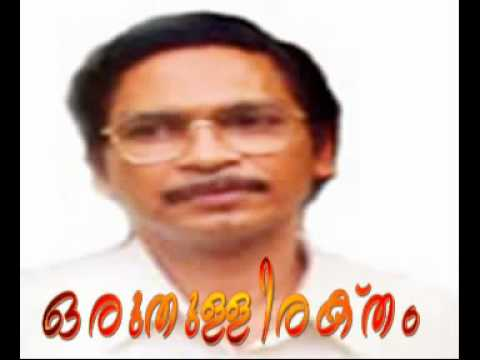Vayalar Kavitha.mp4 video