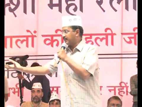 Arvind Kejriwal adressing E- Rikshaw Maha Rally