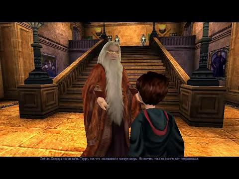 Гарри Поттер и Философский камень: Серия 1 - Главный вход Хогвартса