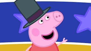 Peppa Pig Português Brasil - O CIRCO DA PEPPA! ⭐️ Peppa Pig