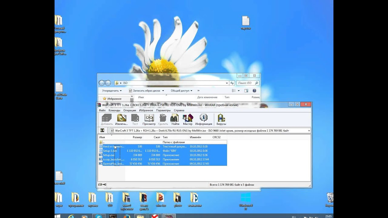 Как сделать архив в файл iso