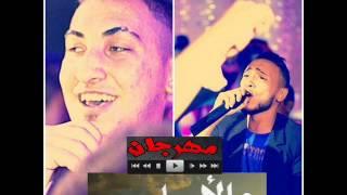مهرجان علي الاصل دور غناء - تيفا الجنتل - حضري الاسطوره  -- توزيع  تيفا الجنتل  ll مافيا أسيوط 2015