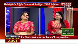 Chit Chat With Singer Malavika Anand Over Ganesh Immersion