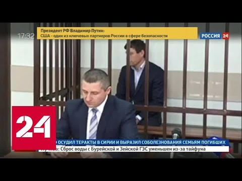 В Кирове арестовали соратника Никиты Белых